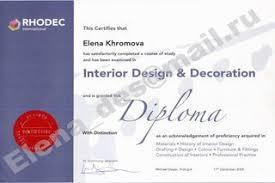 online design of certificate interior design certificate online luxury creative home art