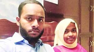 Seeking Kerala Kerala Jihad Sc To Examine Whether Hc Can Annul