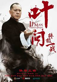 film ip man 4 full movie ip man the final fight chinese 27x40 movie poster 2013 ip man