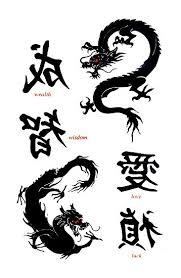 amazon com asian dragon temporary fake tattoos health u0026 personal