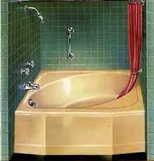 Yellow Bathtub Midcentury