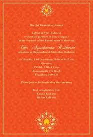 ceremony cards golden entrance saffron thread ceremony invitation cards e card