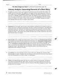 freshman textbook literaryanalysisactivitybookgoldgr9