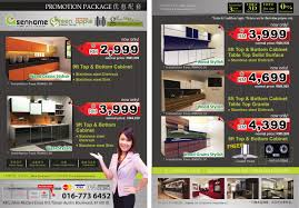 Kitchen Cabinet Penang by Kitchen Cabinet Promotion Penang Kitchen