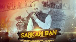 velly jatt written in punjabi latest punjabi songs 2016 sarkari ban kamal grewal new