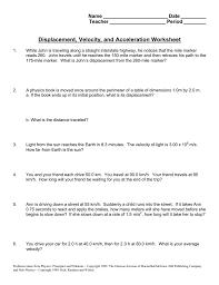 Appendicular Skeleton Worksheet Acceleration Worksheet Photos Dropwin