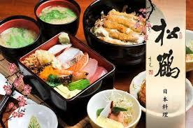 cuisines ik饌 cuisine incorpor馥 ik饌 100 images 甜魔媽媽新天地 點心任食 國