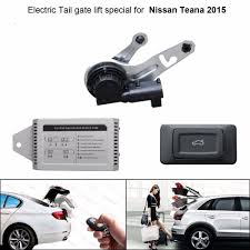 nissan teana 2015 aliexpress com buy car electric tail gate lift special for