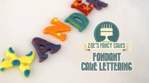 fondant alphabet letters for cakes youtube