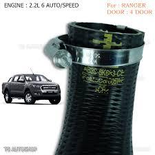 air intake hose rubble genuine fit ford ranger t6 mk2 facelift 2 2