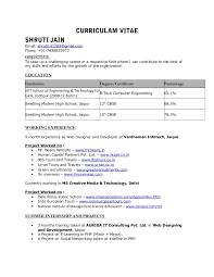 Sap Fico 2 Years Experience Resumes Stanford Resume Application Writing Homework Ideas 4th Grade