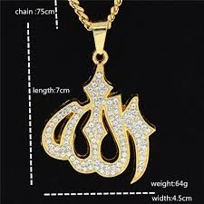 hip hop style necklace images Hip hop style allah in arabic character men pendant necklace with jpg