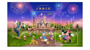 china government issues official shanghai disney resort stamps