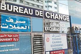 les points de vente de devises inexistants en algérie toute l