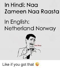 Funny English Memes - in hindi naa zameen naa raasta n english netherland norway true
