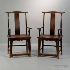 High Armchairs Search All Lots Skinner Auctioneers