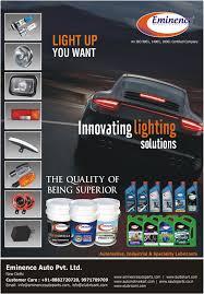 eminence auto pvt ltd delhi manufacturer of automotive bulbs