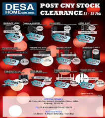 clearance home theater systems post cny stock promotion and clearance on 17 19 february 2017