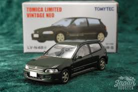 vintage honda civic surprise honda civic sir nissan safari and the rest of the