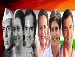 Image result for nehru-gandhi family with flower