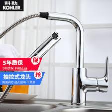 usd 291 92 kohler kitchen faucet wash dish basin faucet pull type