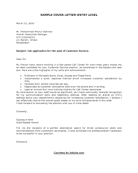 Resume Examples Cover Letter by Resume Example Example Of A Cover Letter Email Nursing Job