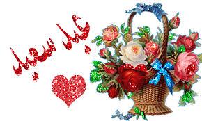 تهنئه لاعضاء المنتدى بالعيد السعيد عيد الفطر المبارك Images?q=tbn:ANd9GcTFS9jH5x--qXWrZI3Gfw2f4mMuxH9-L_37nL2upDrOZz_xd4PbQg