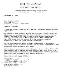 letter of recommendation sample for residency program