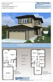 stock plans protech home design two story 3 bedroom 2 5 bathroom bonus room double garage