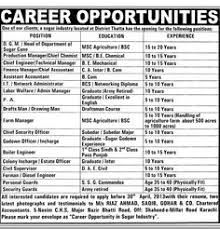 Resume Government Jobs by Nts Educators Jobs Test Book For Ese Sese Sse And Aeos Bhatti