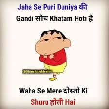 Waha Meme - shinchan memes sm shinchanmemes instagram posts deskgram