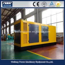 250kva deutz diesel power generator 250kva deutz diesel power