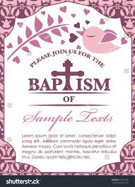 Baptismal Invitation Card Design Pink Baptism Invitation Card Bird Pattern Stock Vector 130213067