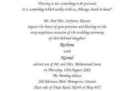 wedding card invitation messages wedding card invitation messages paperinvite