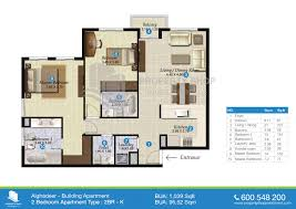 floor plans of al ghadeer