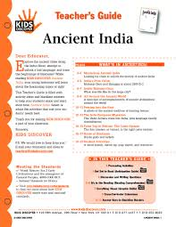 this free lesson plan for kids discover ancient india provides a