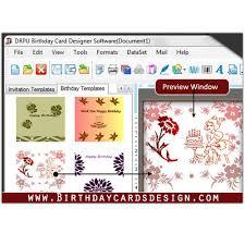 buy birthday card designing software shareware en download