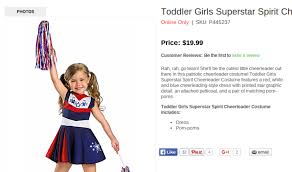 halloween costume fiasco picture suggestion for party city