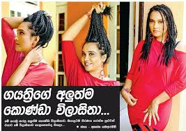 srilankan hairstyle gayathri dias hairstyles sri lanka hot picture gallery
