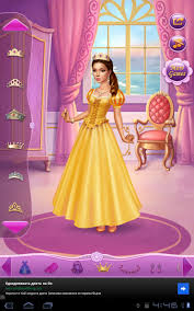 dress princess thumbelina android apps google play