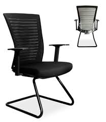 Marvel visitor chair  Oxford Office Furniture