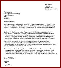 16 example of a bursary motivation letter sendletters info
