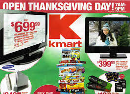 kmart thanksgiving ad images search