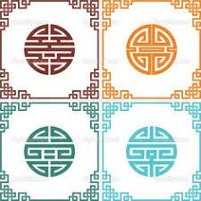 Oriental Design Geometric Asian Design Elements Asian Design Design Elements