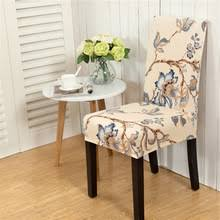 popular chair cloth buy cheap chair cloth lots from china chair