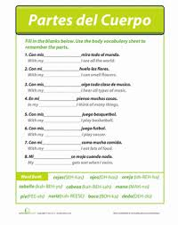 free worksheets spanish to english worksheets free math