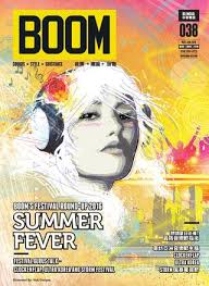 rev黎ement sol cuisine boom magazine 038 may jun 2016 by boom magazine issuu