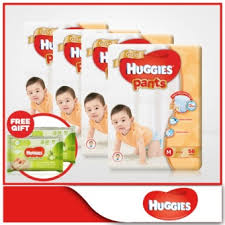 huggies gold huggies gold pullup m 56pcs x 4 packs rely