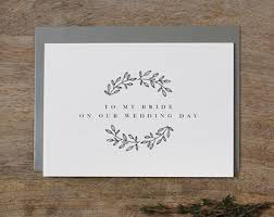 To My Wife On Our Wedding Day Card I Cant Wait To Marry You Wedding Day Card Greeting Card