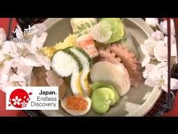 des vers dans la cuisine travel ご馳走 go chi so 1 japanese cuisine ver